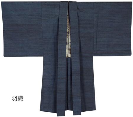 男性用着物と羽織