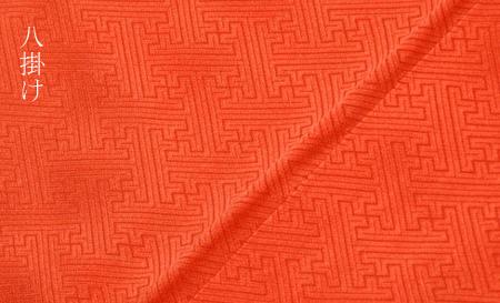 襦袢付き正絹振袖着物
