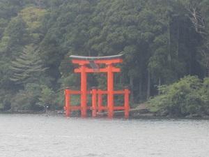 919 箱根神社 ブログ