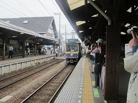 920 江の電 到着 ブログ