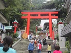 920 江の島神社 ブログ