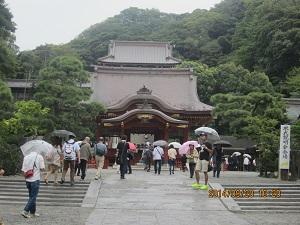 920 鶴岡八幡宮 ブログ