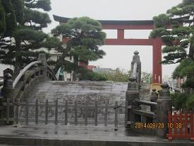 920太鼓橋 ブログ