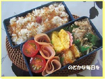1003お弁当 ブログ
