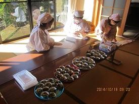 1018松茸弁当2 ブログ