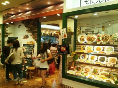 キムラ君店舗_convert_20110823163052