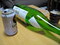 love!alcohol.jpg