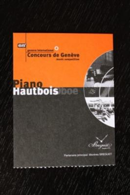 ジュネーブ国際音楽コンクール2010