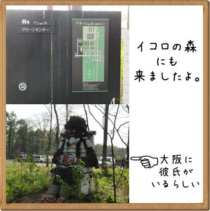 110526-9
