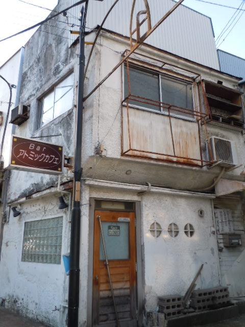 アトミックカフェ