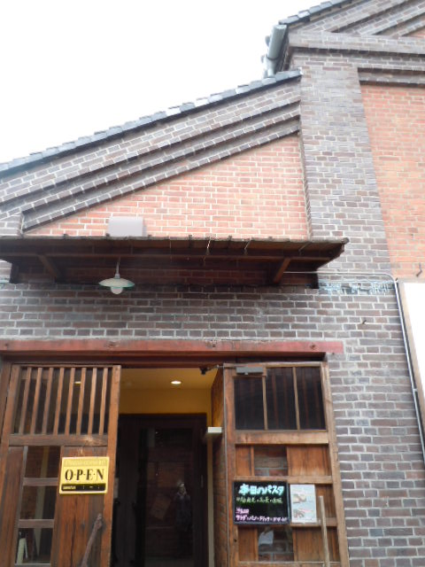 煉化の蔵 店入り口