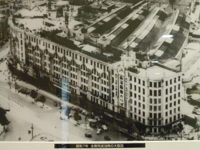 昔の南海ビルディング
