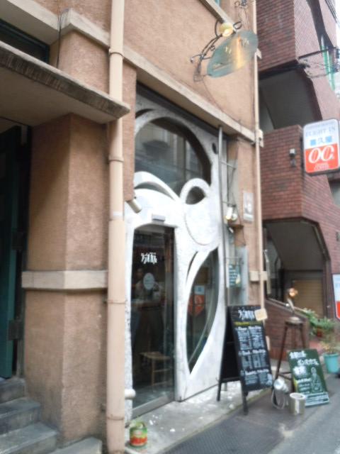 ラジオカフェ 入口