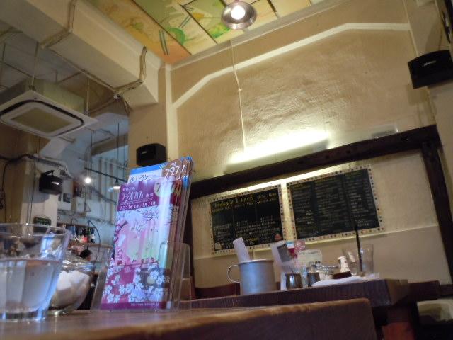 ラジオカフェ 店内2