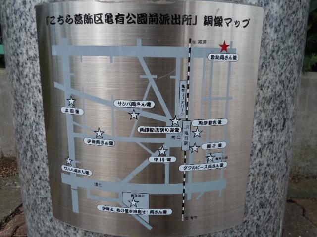 こち亀 MAP