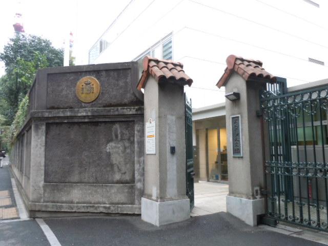 スペイン大使館公邸 門その1