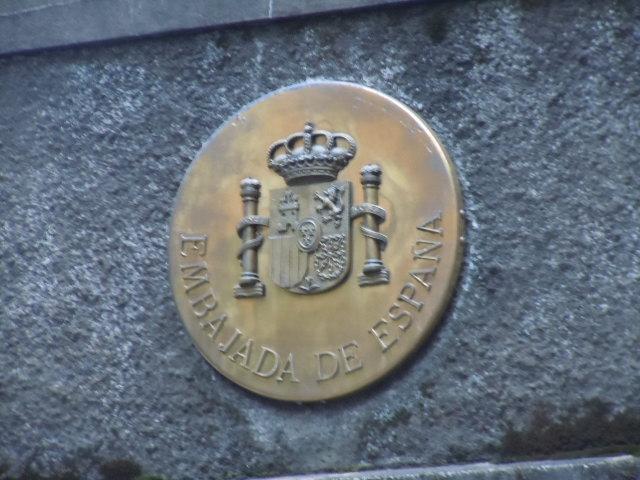 スペイン大使館公邸