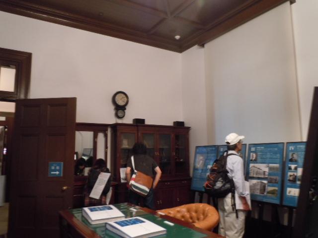 歴史資料室