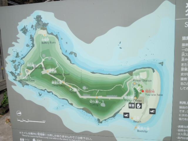 猿島 地図