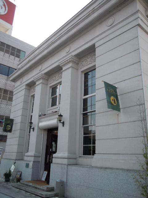 旧足利銀行栃木支店 正面