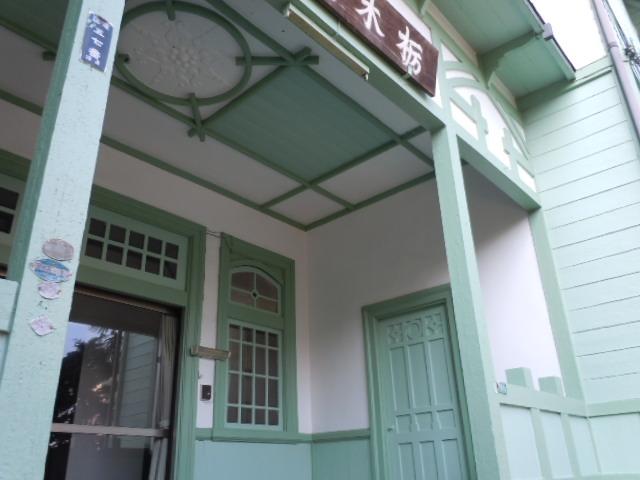 栃木病院 1階