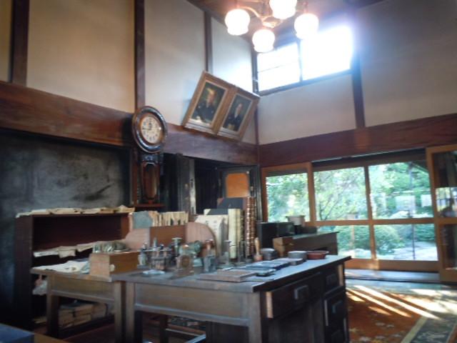 栃木共立銀行