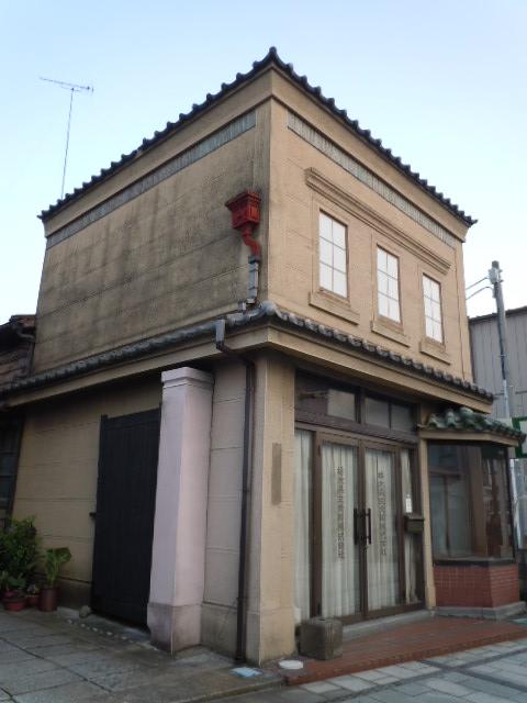 栃木県主食卸株式会社