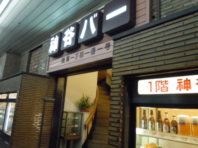 神谷バー 入口