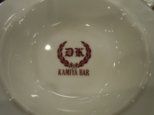 神谷バー 灰皿
