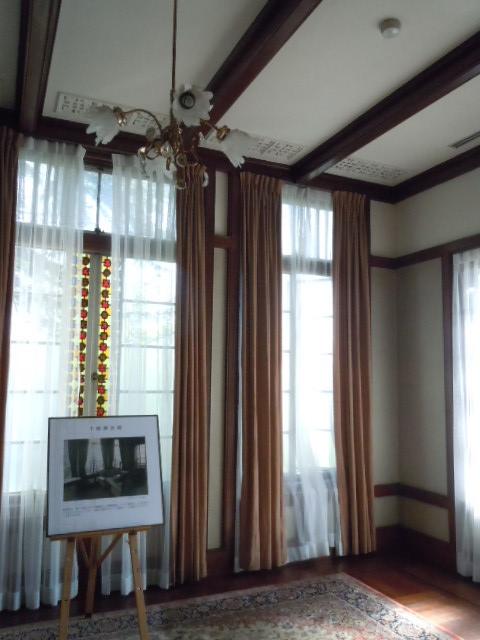 旧李王家東京邸 2階御居間