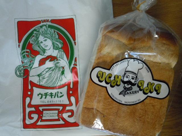 ウチキパン イギリスパン