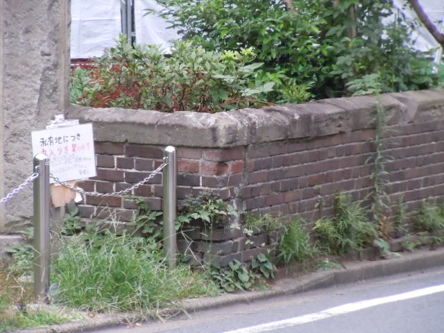 本郷館 塀