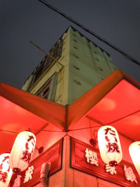 櫻家 フォトジェニックな赤