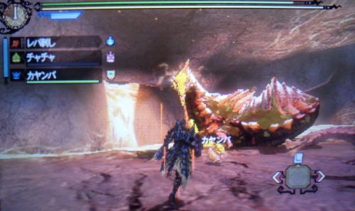 火の海に棲む竜!1