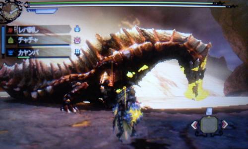 火の海に棲む竜!2