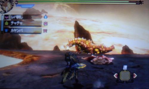 火の海に棲む竜!3
