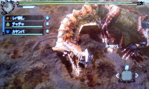 火の海に棲む竜!4