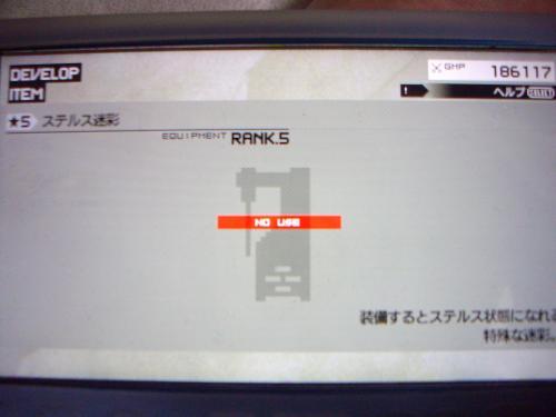 IMGP1512_convert_20100626222920.jpg
