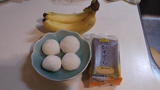 マラソン朝食
