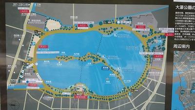 大濠公園地図