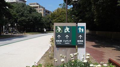 大濠公園道地図