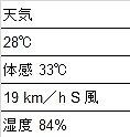 H25-8-4.jpg