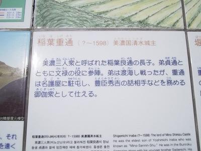 IMGP4049.jpg