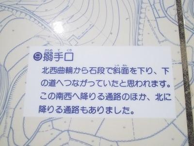 IMGP4088.jpg