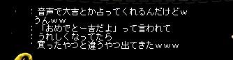 AS2012011522274404.jpg