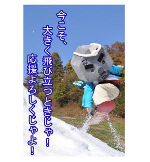 玄武岩の玄さんもエントリー!ゆるキャラグランプリ2011