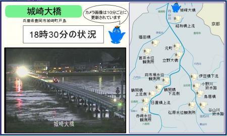 城崎温泉周辺の降雨量・河川の情報