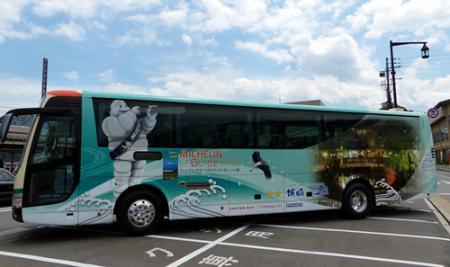 城崎温泉-大阪間でミシュランバスの運行開始