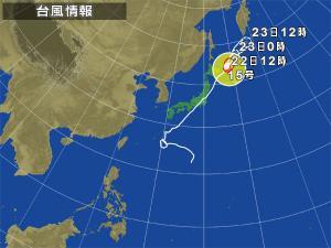 台風15号「Roke(ロウキー)」