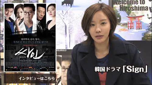 hiroshima-interview01.jpg